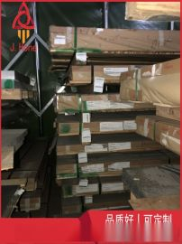 6060铝板慕墙铝板厂家直销6061合金铝板