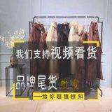 北京女装批发倾承女装尾货货源旗袍时尚潮流女装