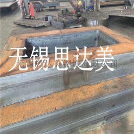 Q345B钢板零割,厚板切割,钢板加工厂家
