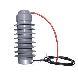 厂家直销 高压智能取电单元