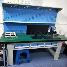 北京防静电工作台重型钳工台不锈钢操作台