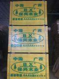 广西建筑模板 建筑工地小红板