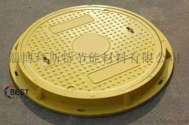 BMC复合高分子品质环保井盖圆600树脂承重阴井盖厂