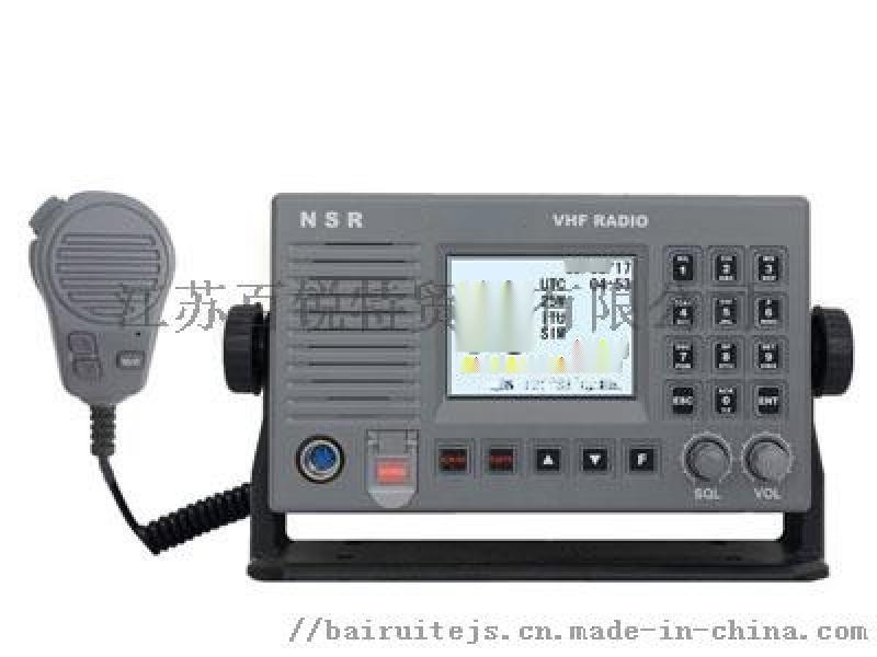 新陽升 NVR-1000 A類船用甚高頻無線