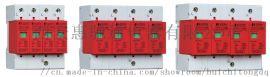 YKYV1、V3电涌保护器
