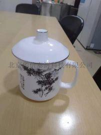 定制陶瓷水杯