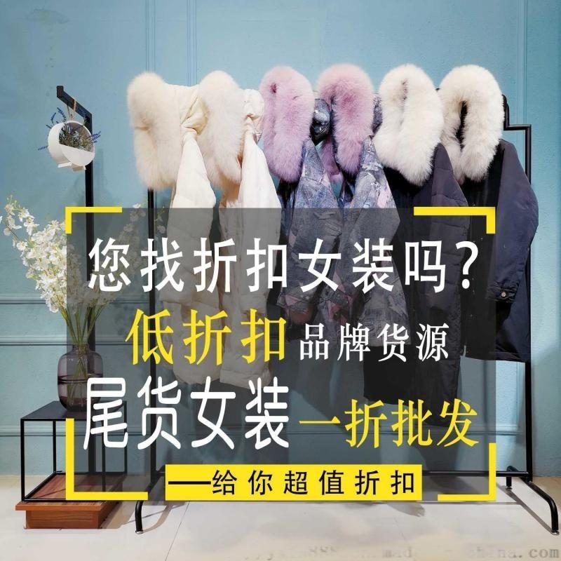 女装长裙钰欣品牌女装批发女式羊毛衫高端女装
