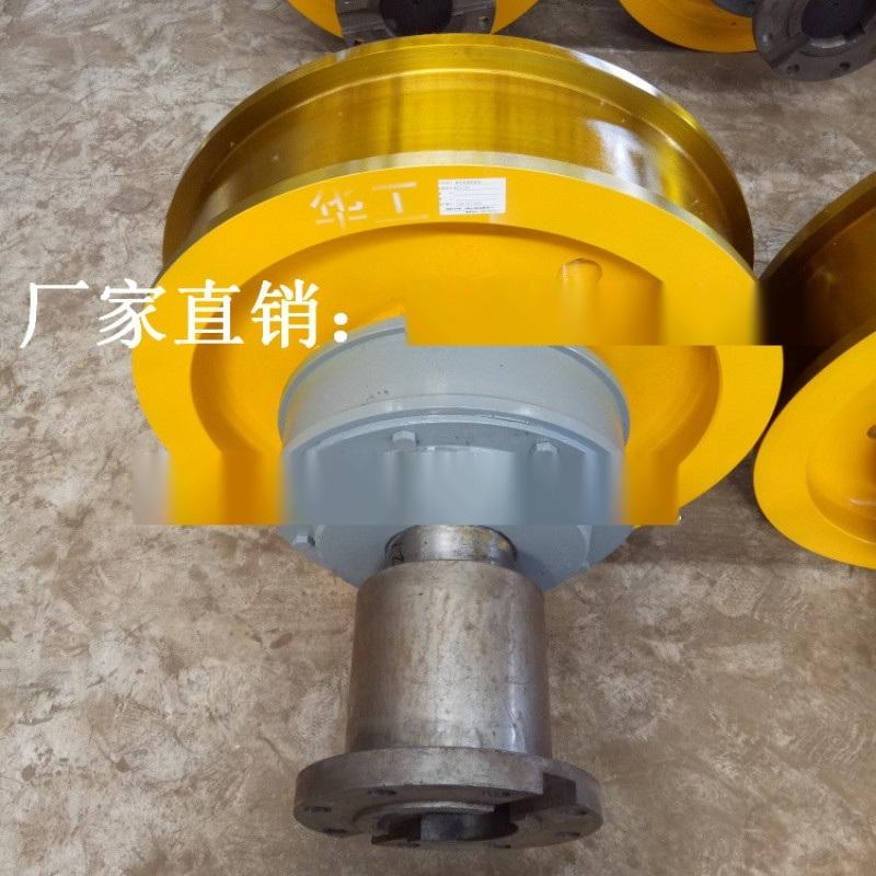 厂家销售起重机车轮组 高品质套装双边车轮组型号齐全