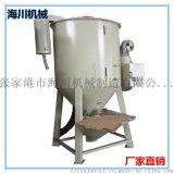 高效率顆粒攪拌機   海川攪拌機