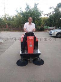 小林牌优质的XLS-1250驾驶式电动扫地车
