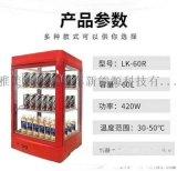 饮料加热柜 商用立式加热展示柜 热饮柜超市