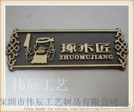 西安家具金属标牌定制厂,电器标牌制作厂