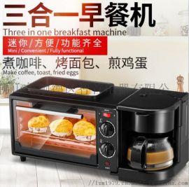 厂家直销家用多功能迷你三合一自助早餐机 迷你小烤箱