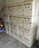 排污泵控制柜生产厂家