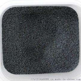 河北厂家定做合金钢丸 1.0MM高碳铸钢丸