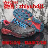 HOKA ONE ONE越野跑步鞋 代工厂直销