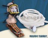 哪里有 双人长管呼吸器13772489292