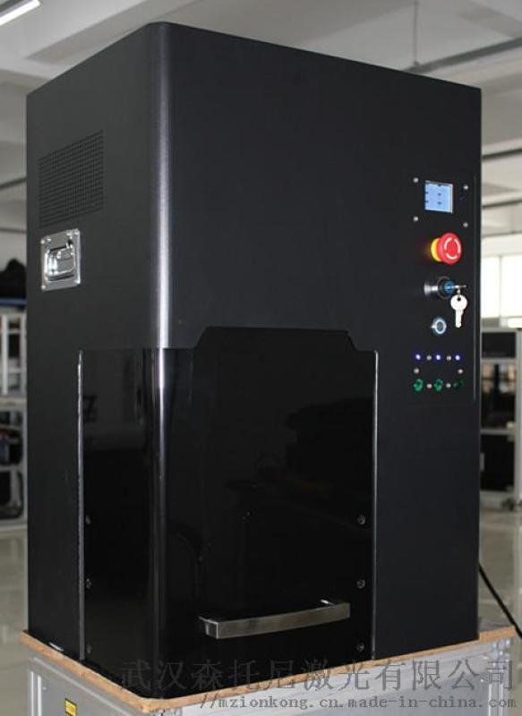 玻璃/水晶/亞克力三維鐳射內雕機廠家直銷