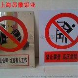 湖南厂家加工反光标志牌
