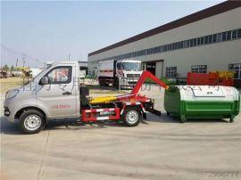 2方3方勾臂垃圾车-收集车厢可卸式垃圾箱专用车