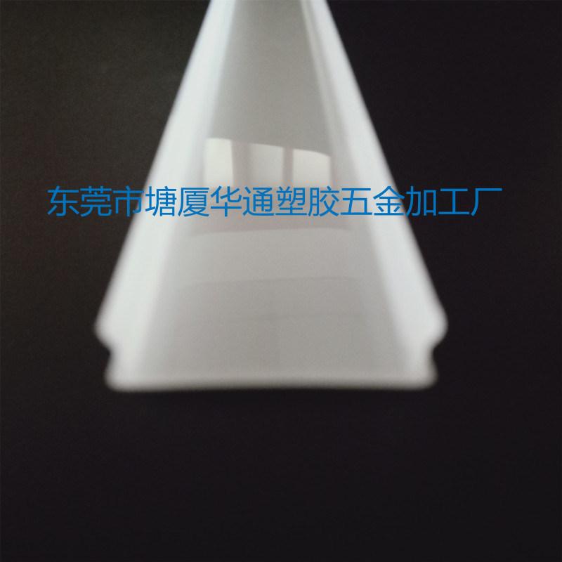 PC灯条挤出灯罩 室内照明LED灯罩 PC灯罩