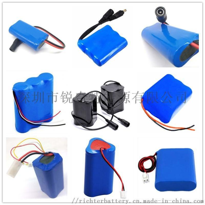 厂家定制直销锂电池组 扫地机电池 山地车灯电池
