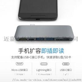 六合一HDMI4K+讀卡器+PD充電 +雙USB3.0+雙卡HUB集線器