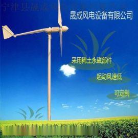 低转速小型风力发电机3000W220v微风启动