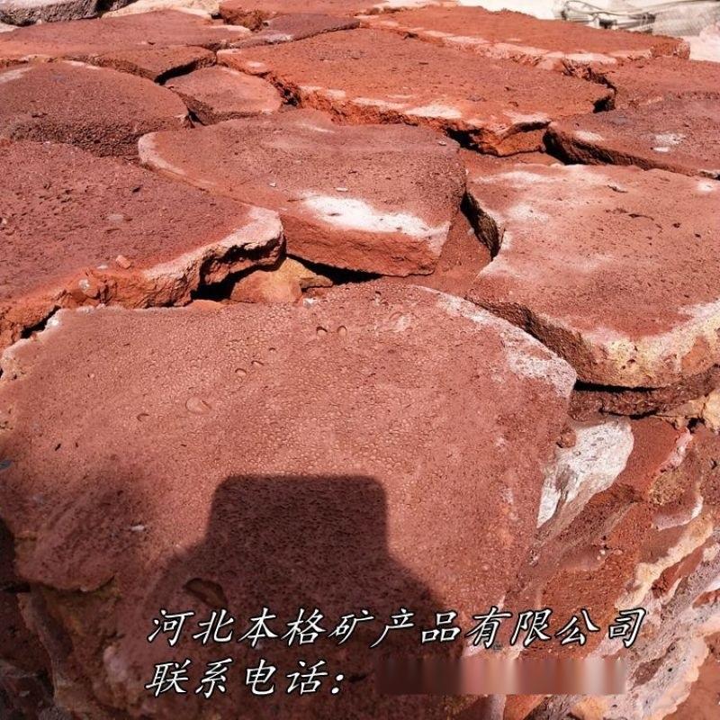 个供应火山石板材 灰色火山石砖 火山石地板砖