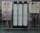 厂家热销1吨双级RO反渗透系统EDI超纯水一体机