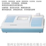 HC-9628 全波長多用途酶標分析儀
