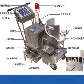 灌缝机内蒙古小型路面灌缝机施工视频