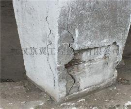 宣城市建筑幕墙检测|武汉京翼|办公房屋结构安全检测