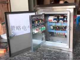 厂家直销户外不锈钢全自动防雨水泵控制柜二用一备5.5kw