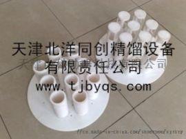 催化剂裂化反应装置,费托合成实验装置