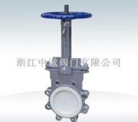 手动耐磨陶瓷刀形闸阀(PZ73TC)
