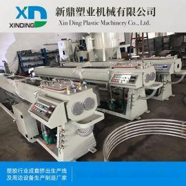ppr管材生产线 pe管生产线 HDPE燃气管挤出生产线