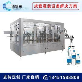 纯净水设备 矿泉水生产线小型饮用纯净水生产设备