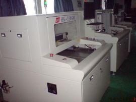 全自动PCB基板切割机