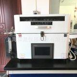 【炭黑含量測定儀】碳黑分析儀聚乙烯炭黑含量的測定儀廠家供應