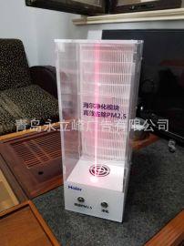 家用空调除PM2.5演示新风除霾空气净化演示