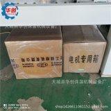 大型纸箱膜包机 皮带输送式自动热收缩膜包装机 PE膜袖口式包装机