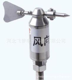微型风向传感器,管道风向测量仪,手持微型风向传感器