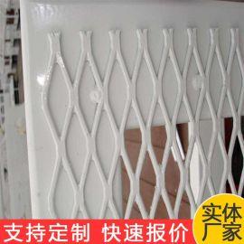 建筑外墙金属钢板网 上海幕墙装饰铝板拉伸网 吊顶菱形孔钢板网
