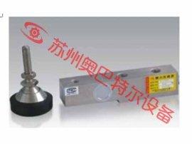 平台秤悬臂梁式压力传感器LSZ-S01