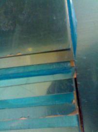 铝板(1100)