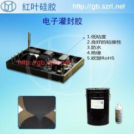 电子元器件显示屏灌封胶94V0阻燃电子灌封硅胶涂覆硅胶涂层硅胶