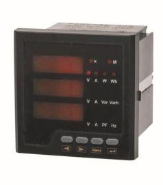 三相多功能网络电力仪表数码管显示带RS485通讯接口嵌入式安装惠