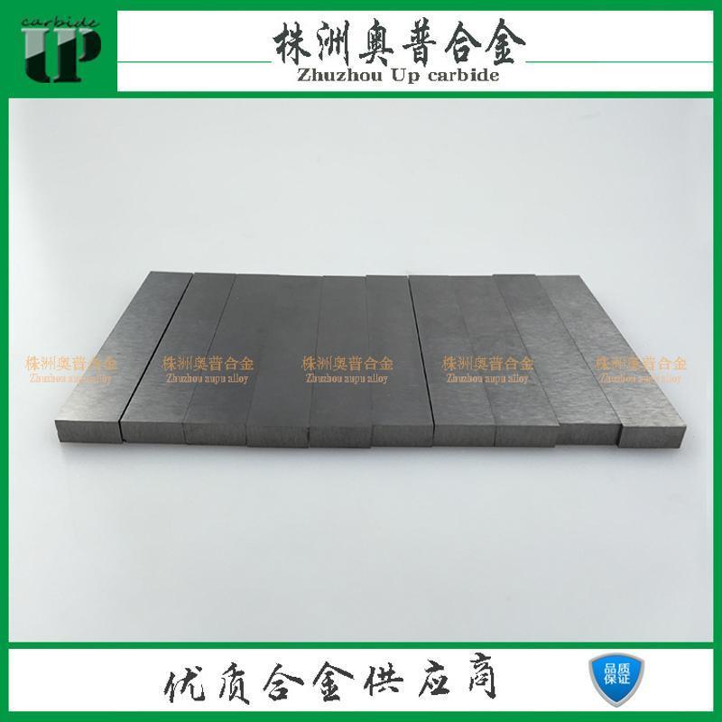 硬質合金板材長條70*12*2MM合金刀頭