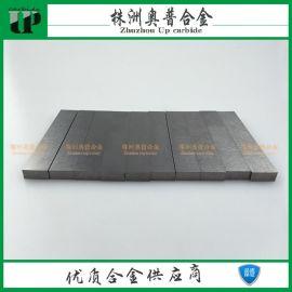 硬质合金板材长条70*12*2MM合金刀头